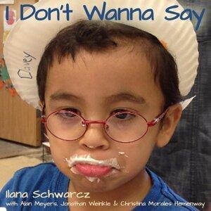 Ilana Schwarcz 歌手頭像