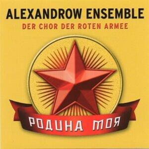 Alexandrow Ensemble (Der Chor der Roten Armee) 歌手頭像