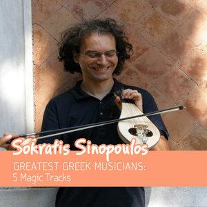 Sokratis Sinopoulos 歌手頭像