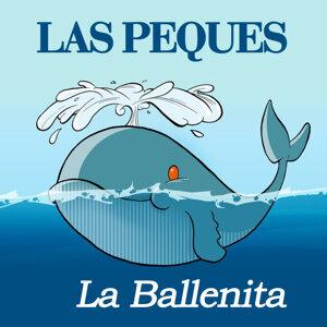 Las Peques 歌手頭像