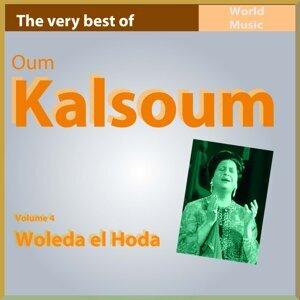 Oum Kalsoulm 歌手頭像