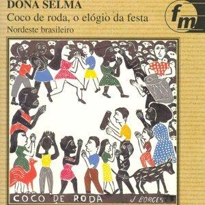 Dona Selma 歌手頭像