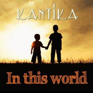 Kantika 歌手頭像