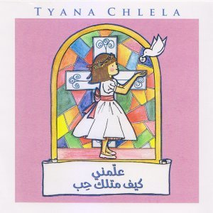 Tyana Chlela 歌手頭像