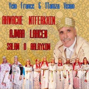 Ajmaa Lahcen, Ahwach Ntfarkhin 歌手頭像