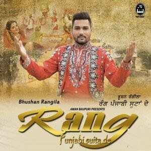 Bhushan Rangila 歌手頭像