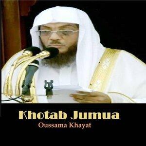 Oussama Khayat 歌手頭像