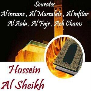 Hossein Al Sheikh 歌手頭像