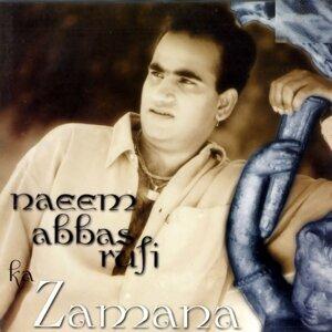 Naeem Abbas Rufi 歌手頭像