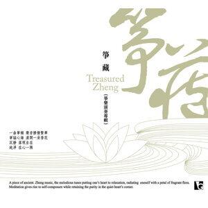 箏藏 - 箏樂演奏專輯 歌手頭像