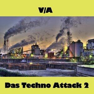 Lager Tanz, Ostgut Geist, Randomtek, Tasha XL, Techno Boy 歌手頭像