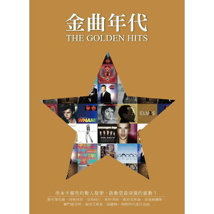 The Golden Hits (金曲年代)
