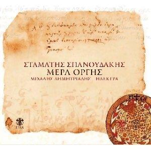 Mihalis Dimitriadis 歌手頭像