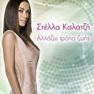 Stella Kalatzi 歌手頭像