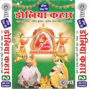 Sangita, Naveen Kumar, Sunil Chaila Bihari 歌手頭像