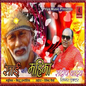 Sandeep Yadav 歌手頭像