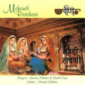 Seema Mishra, Badri Vyas 歌手頭像