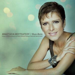 Anastasia Moutsatsou 歌手頭像
