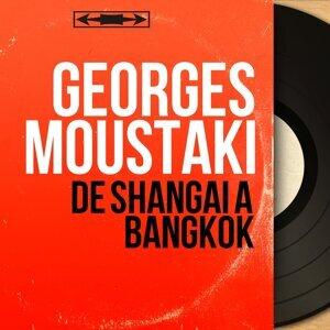 Georges Moustaki 歌手頭像