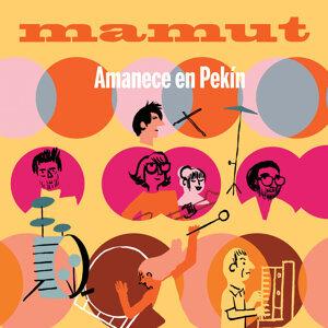 Mamut 歌手頭像