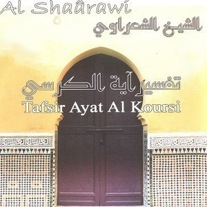 Cheikh Al Shaârawi 歌手頭像