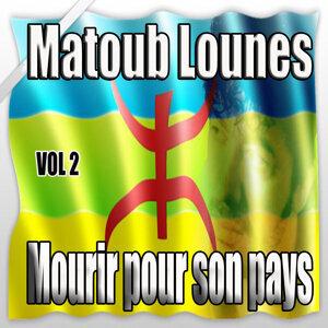 Matoub Lounes 歌手頭像