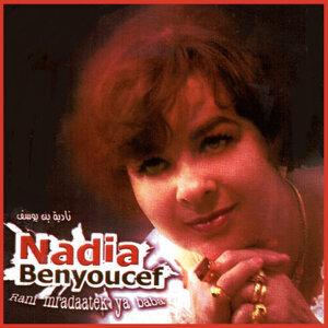 Nadia Benyoucef 歌手頭像