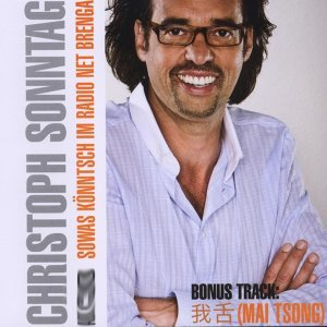 Christoph Sonntag 歌手頭像