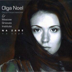 Moscow Grooves Institute, Ольга Рождественская 歌手頭像