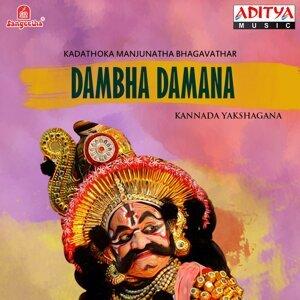 Kadathoka Manjunatha Bhagavathar 歌手頭像