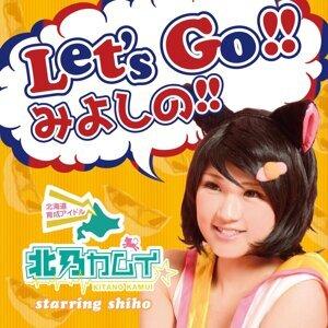 北乃カムイ, shiho (Kitano Kamui, shiho) 歌手頭像