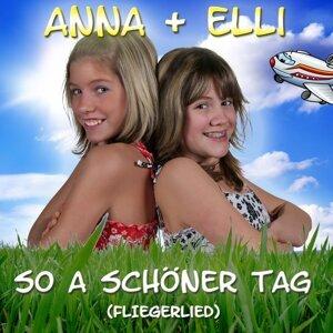Anna + Elli 歌手頭像