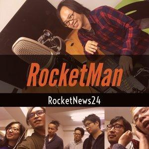 ロケットニュース24 (RocketNews24) 歌手頭像
