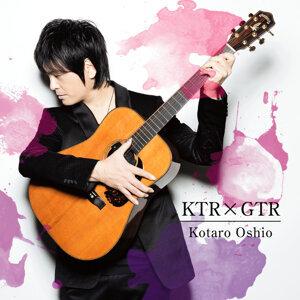 Kotaro Oshio 歌手頭像