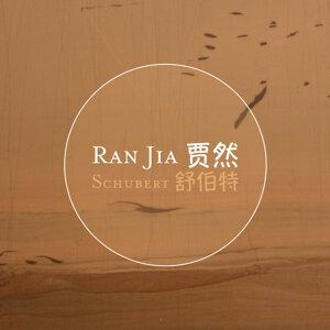 Ran Jia (賈然) 歌手頭像