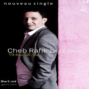 Cheb Rafik Zine Eddine 歌手頭像