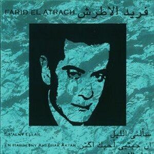 Farid El Atrach 歌手頭像