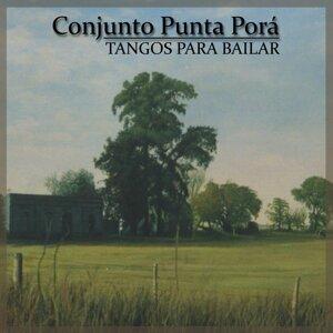 Conjunto Punta Porá 歌手頭像