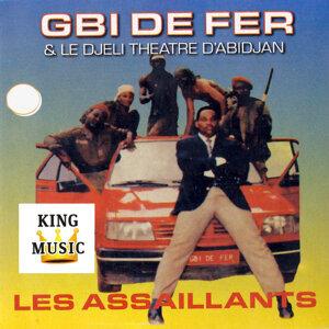 Djeli Théatre d'Abidjan, Gbi De Fer 歌手頭像
