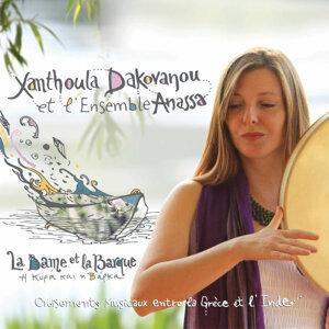 L'ensemble Anassa, Xanthoula Dakovanou 歌手頭像