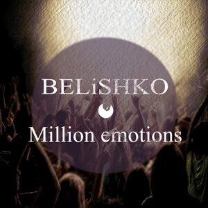 Belishko 歌手頭像