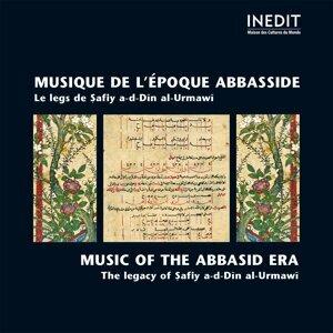 Ensemble de Musique Classique Arabe de l'Université Antonine 歌手頭像