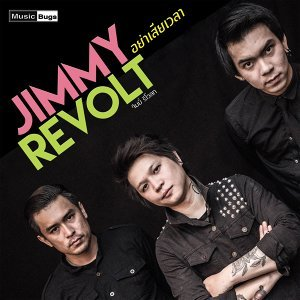 Jimmy Revolt 歌手頭像