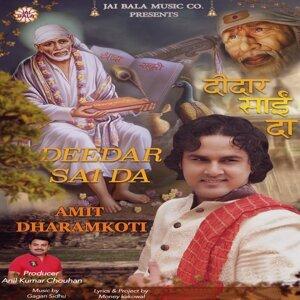 Amit Dharamkoti 歌手頭像