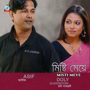 Asif, Doly Sayantoni 歌手頭像