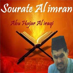 Abu Hajar Al iraqi 歌手頭像