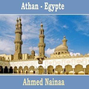 Ahmed Nainaa 歌手頭像
