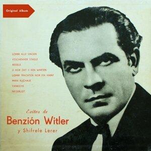 Benzion Witler & Orquestra Stein 歌手頭像