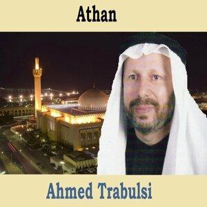 Ahmed Trabulsi 歌手頭像
