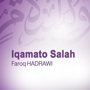 Faroq Hadrawi 歌手頭像